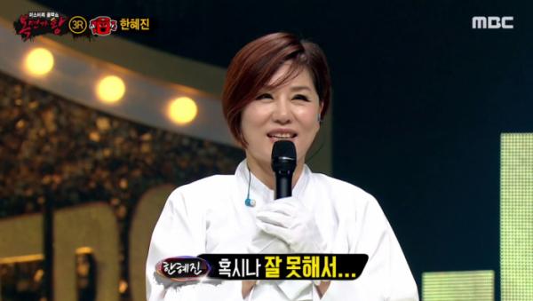 (출처=MBC '복면가왕' )