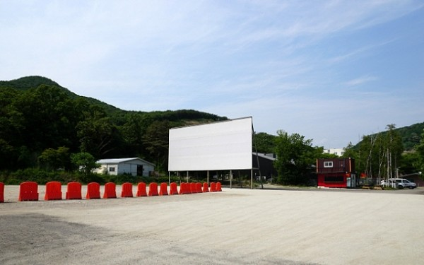 (출처=장흥자동차극장홈페이지)