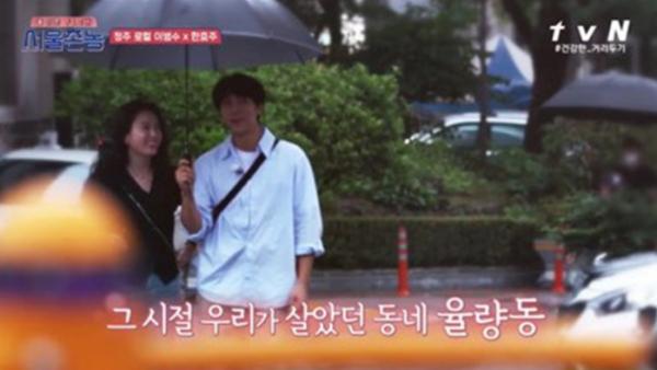 (출처=tvN '서울촌놈' )