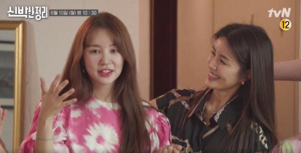 (출처=tvN '신박한 정리' )
