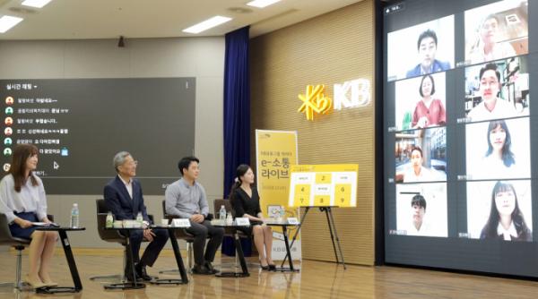 ▲윤종규 KB금융그룹 회장이 12일 그룹 직원들과 'e-소통라이브' 시간을 보내고 있다.  (KB금융)