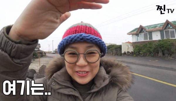 (출처=이재은 유튜브 채널 캡처)