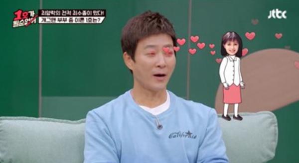 (출처=JTBC '1호가될순없어' )