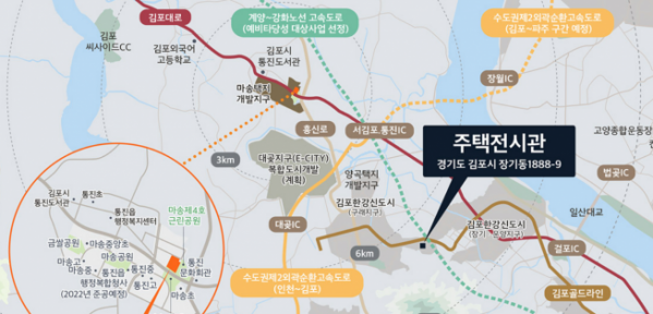 ▲e편한세상 김포 어반베뉴 위치도 (표=대림산업 홈페이지)