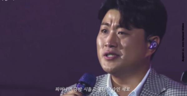 ▲김호중 통편집 (출처=김호중 공식 유튜브 채널 )