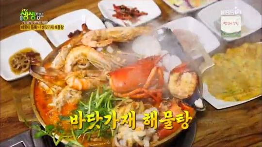(출처=KBS 2TV '생생정보' 캡처)