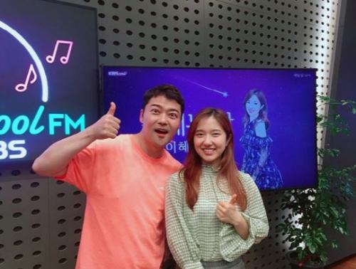 (출처=KBS Cool FM '설레는 밤, 이혜성입니다' 공식 SNS)