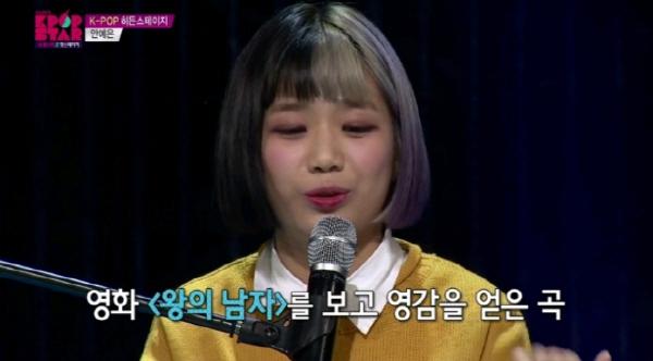 ▲안예은 홍연 (출처=SBS 'K팝스타' 방송캡처)