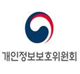 (개인정보보호위원회 제공)