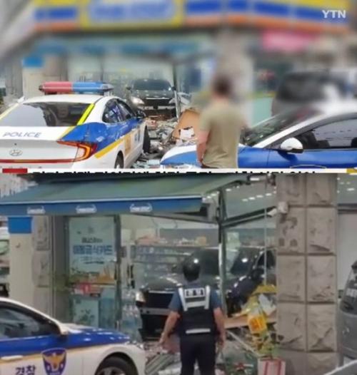 (출처=YTN 뉴스 캡처, 온라인 커뮤니티)