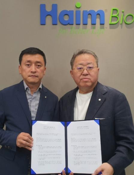 ▲(오른쪽부터) 하임바이오 김홍렬 대표, M&A전문가 권용순 박사
