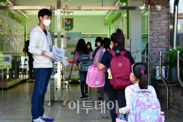 ▲5월 27일 서울 송파구 세륜초에서 초등학교 1·2학년 어린이들이 교실로 향하고 있다.  (신태현 기자)