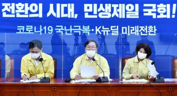 ▲더불어민주당 김태년 원내대표가 22일 서울 여의도 국회에서 열린 원내대책회의에서 발언하고 있다  (연합뉴스)