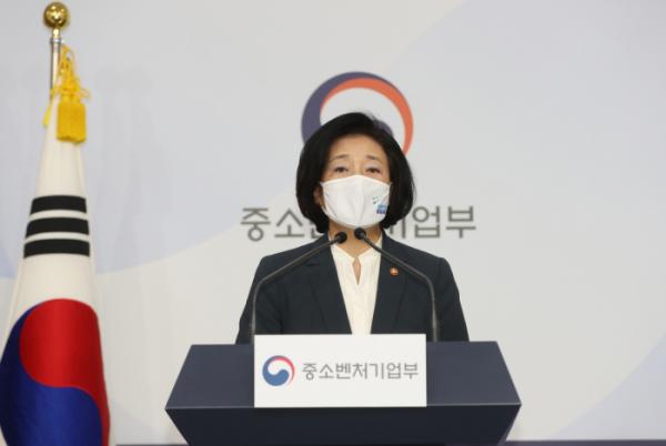 ▲박영선 중소벤처기업부 장관 (사진제공=중소벤처기업부)