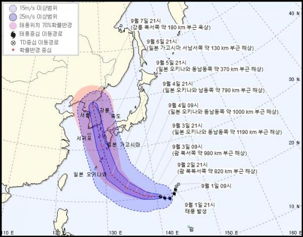 ▲제10호 태풍 '하이선' 예상 이동경로(2일 오후 9시 기준)