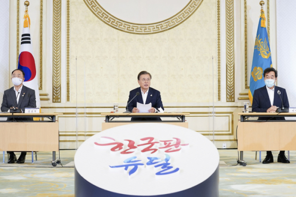 ▲제1차 한국판뉴딜 전략회의 (청와대 제공)
