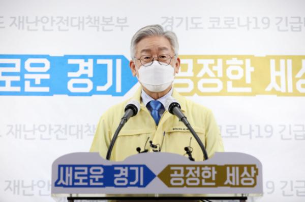 ▲이재명 경기도지사. (연합뉴스)