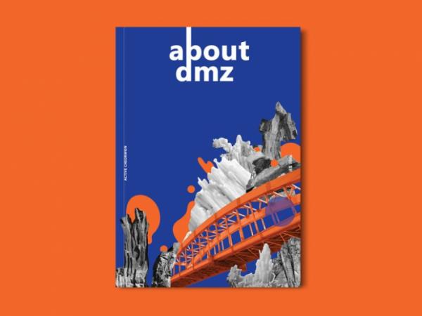 ▲'어바웃 DMZ'의 표지. DMZ를 단순 홍보하기보다 DMZ에 대한 새로운 경험을 전하고자 했다. (사진제공=올어바웃)