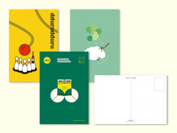 ▲'어바웃 DMZ' 첫번째 프로젝트 '액티브철원'의 엽서다. 분단의 역사를 상징하는 월정리역, 오대쌀, 철원 평야의 철새를 표현했다.  (사진제공=올어바웃)