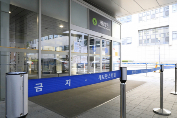 ▲신종 코로나바이러스 감염증(코로나19) 확진자가 발생했던 서울 서대문구 세브란스병원. (뉴시스)