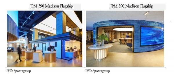 ▲JPM 390 Madison Flagship  (자료=국제금융센터)