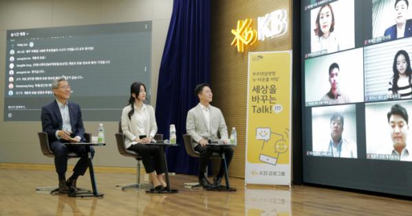 ▲윤종규 KB금융그룹 회장이 대형 스크린이 마련된 여의도본점에서 푸르덴셜생명 직원들과 'e-타운홀미팅'을 진행했다. (사진제공= KB금융그룹)