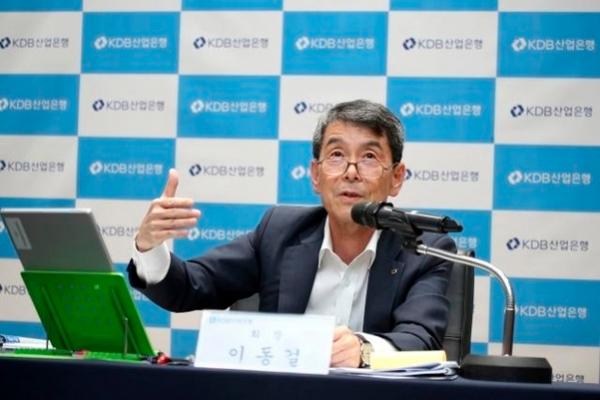 ▲이동걸 산업은행 회장 (산업은행)