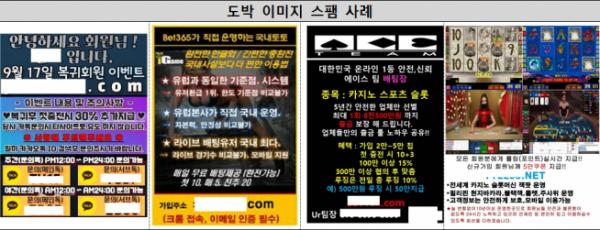 (김상희 의원실 제공)
