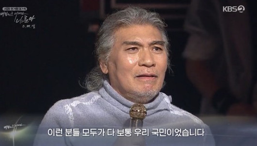 ▲나훈아 콘서트취소 (출처=KBS2 '대한민국 어게인 나훈아 스페셜-15년 만의 외출' 방송캡처)