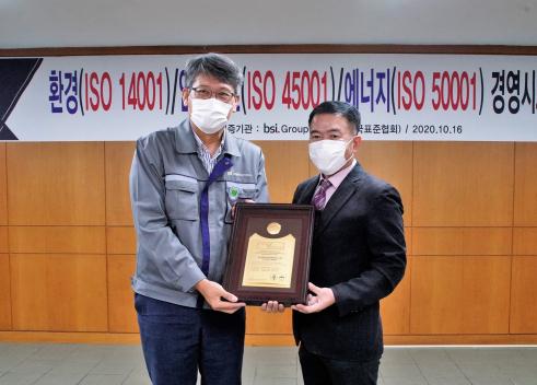 ▲삼영 동국제강 인천공장장이 송경수 BSI 코리아 대표로부터 ISO 14001, 45001, 50001 시스템 인증서를 받고 있다. (사진제공=동국제강)