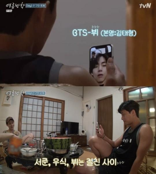 (출처=tvN '여름방학' 방송캡처)