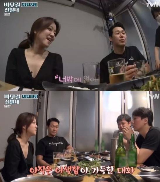 ▲'바닷길 선발대' 박성웅-고아성  (출ㅊ=tvN '바닷길 선발대' 방송캡처)