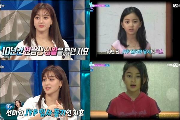 ▲지효 (출처=MBC '라디오스타', Mnet '식스틴' 방송캡처)