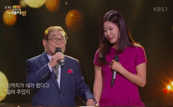 ▲유지나 (출처=KBS1 '전국노래자랑' 방송캡처)