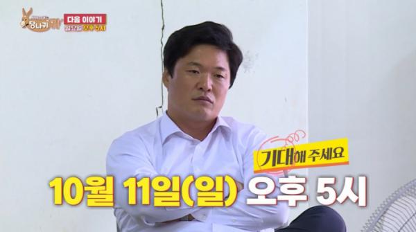 ▲김기태 (출처=KBS2 '사장님 귀는 당나귀 귀' 방송캡처)