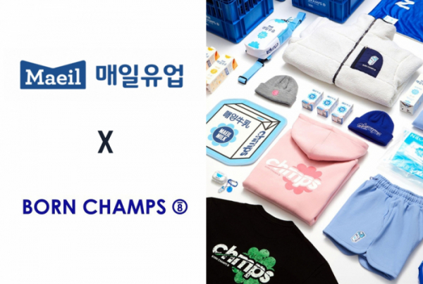 ▲매일유업 로고와 본챔스(Born Champs)로고, 콜라보레이션한 굿즈 (출처=매일유업)