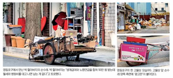 (김하늬 기자 honey@etoday.co.kr)