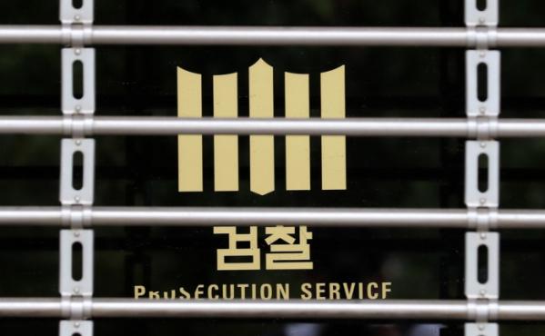 ▲서울 서초구 서울중앙지검의 검찰 로고가 보이고 있다. (사진= 뉴시스.)
