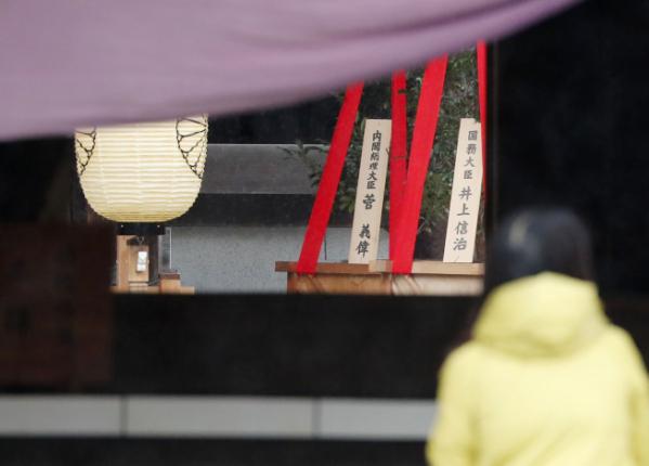 ▲스가 요시히데 일본 총리가 17일 야스쿠니(靖國)신사의 가을 큰 제사(추계예대제)에 맞춰 '마사카키'(木+神)로 불리는 공물을 봉납했다. 이날 한 참배객이 야스쿠니 제단에 비치된 스가 총리 명의의 '마사카키'(왼쪽 붉은띠)를 바라보고 있다. 오른쪽은 이노우에 신지 2025오사카 엑스포 담당상이 봉납한 마사카키. (도쿄 교도=연합뉴스)