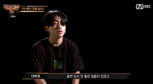 ▲디아크 (출처=Mnet '쇼미더머니9' 방송캡처)