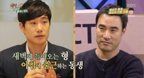 ▲배성우 배성재 형제 (출처=KBS2 '해피투게더' 방송캡처)