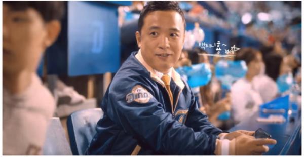 ▲김택진 엔씨소프트 대표가 야구장에서 리니지M을 소개하고 있는 광고 영상.  (출처=리니지M 광고영상 캡처 )