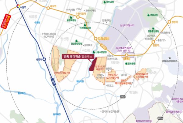 ▲수원 영통구 '영통 롯데캐슬 엘클래스' 아파트 위치도 (자료제공=롯데건설)
