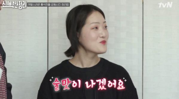(출처=tvN '신박한 정리')