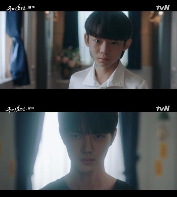 (출처=tvN '구미호뎐' )