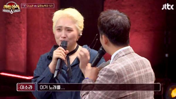 (출처=JTBC '히든싱어6' )
