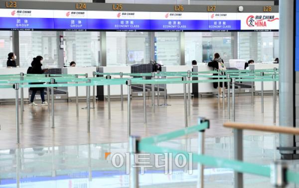 ▲한산한 인천국제공항 출국장 (이투데이 DB)