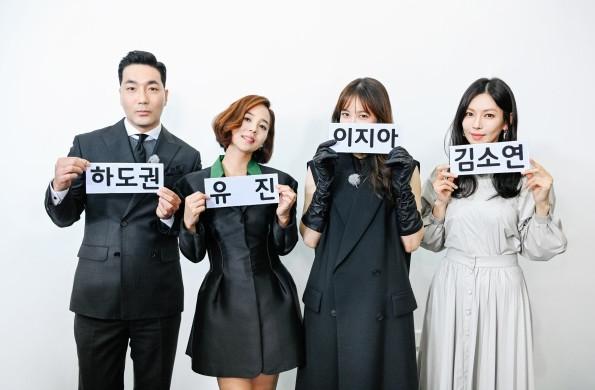 ▲런닝맨 이지아 (출처=SBS)