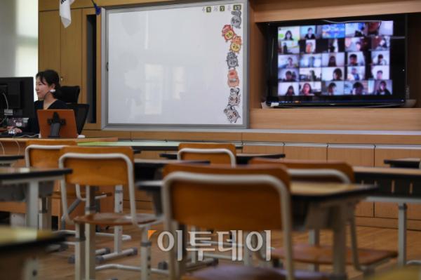 ▲서울 한 학교에서 온라인 수업을 진행하고 있다. (신태현 기자)