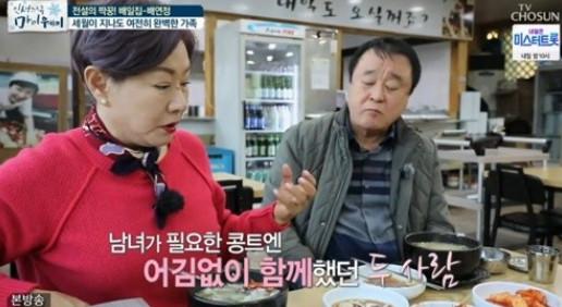 ▲배일집 (출처=TV조선 '마이웨이' 방송캡처)
